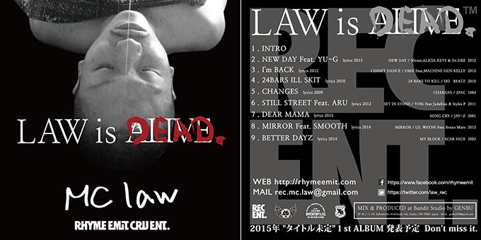 LAW is DEAD